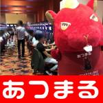 2018610 麗都平塚店様あつまる_180610_0052