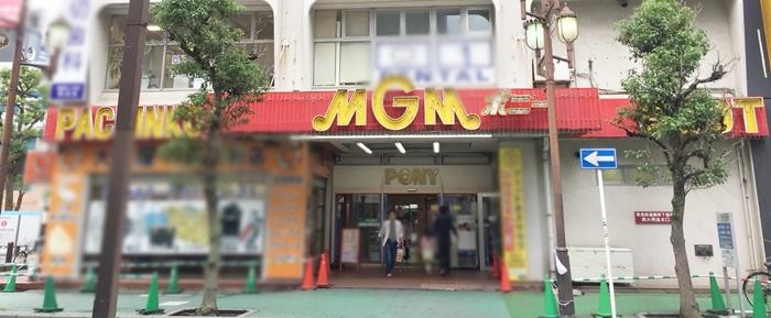 2018616MGM行徳店様_180616_0001