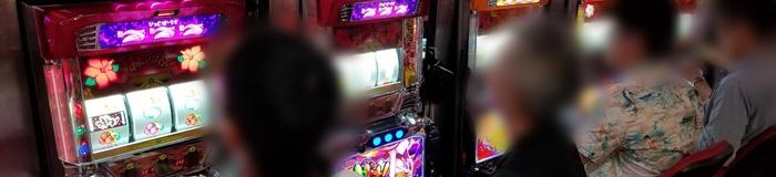 201879 Dステーション大村店_180709_0033
