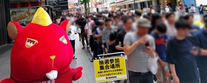 20180717マルハン新宿東宝店_180717_0006