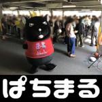 2018715 湖月南大分ぱちまる_180715_0013