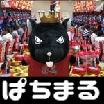201878 Dステ前橋ぱちまる_180708_0033