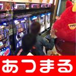 2018710 PAO松阪_180710_0041
