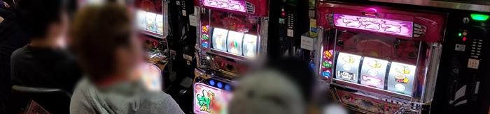 201878 大劇長嶺店_180708_0084