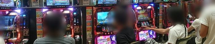2018721 アムズつくば南店_180721_0041