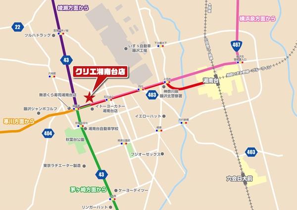 交通手段1