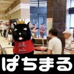 2018727 スタジアム宗像ぱち_180728_0001