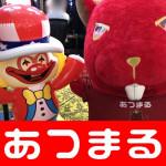 2018724 イーグルR1太宰府_180724_0042