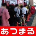 2018629キューデン西新井店_180630_0005