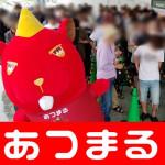 201873 Dステーション諫早店_180703_0004
