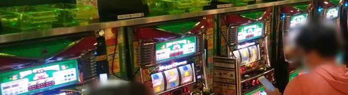 2018726 豌エ謌ク蠎誉180726_0009