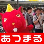 2018726 繧ケ繧ソ繧ク繧「繝螳怜ワ蠎誉180726_0004