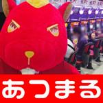 2018720 麗都荒川沖店_180721_0044