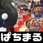 201873麗都水海道店_180703_0069