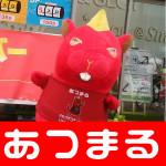 201873 サイバー上野_180703_0016