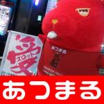 2018721 JOYPARK湊店_180721_0057