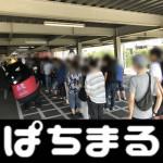 20180701 マルハン昭島店_180701_0010
