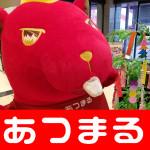 201876 スタジアム宗像店_180706_0010