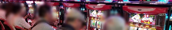201879 Dステーション大村店_180709_0035