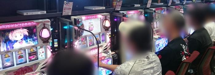 2018728 麗都荒川沖店_180728_0052