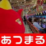 20180714将軍横手店_180714_0037