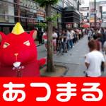 20180717マルハン新宿東宝店_180717_0008