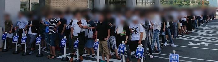 2018721 マルハン横浜町田店_180721_0006