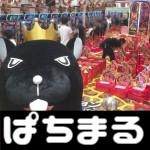 201873 Dステ座間店ぱちまる_180703_0033