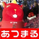 721 クラブイーグル麻生_180721_0019