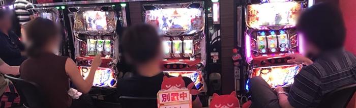 2018714マルハン横浜町田店_180714_0058