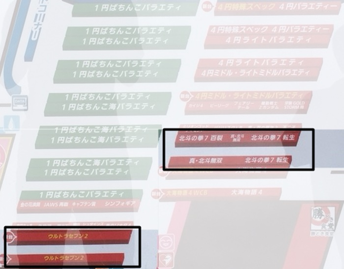 201878Dステ入間店ぱちまる_180708_0003