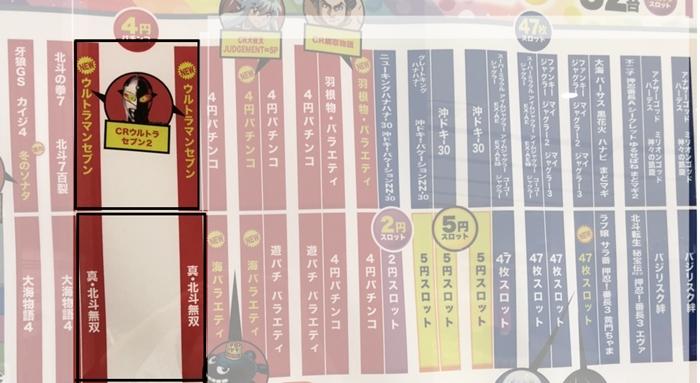 201878 Dステ前橋ぱちまる_180708_0001