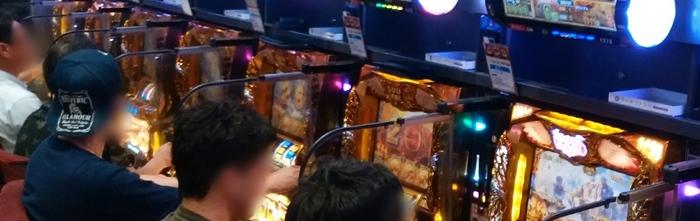 2018710 レイト荒川沖店様_180710_0030