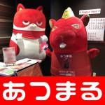 20180727 マルハン新宿店_180728_0005