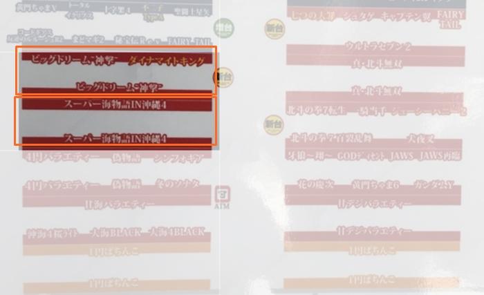 20180730 麗都平塚店_180730_0005