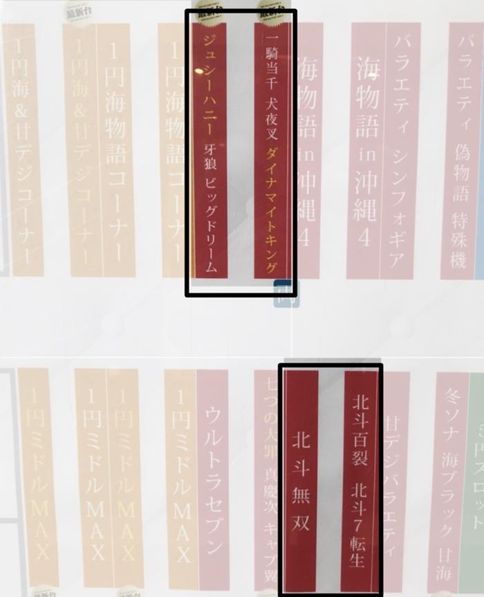 20180724 麗都水海道店_180724_0015