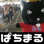 201881 マルハン昭島店_180801_0003