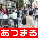 201881 マルハン新宿東宝ビル_180801_0004