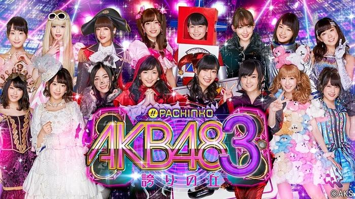 AKB48‐3 誇りの丘