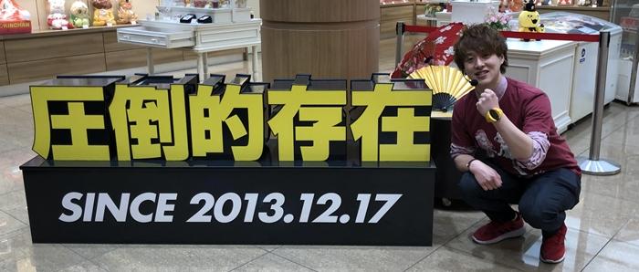 加古川 データ キコーナ