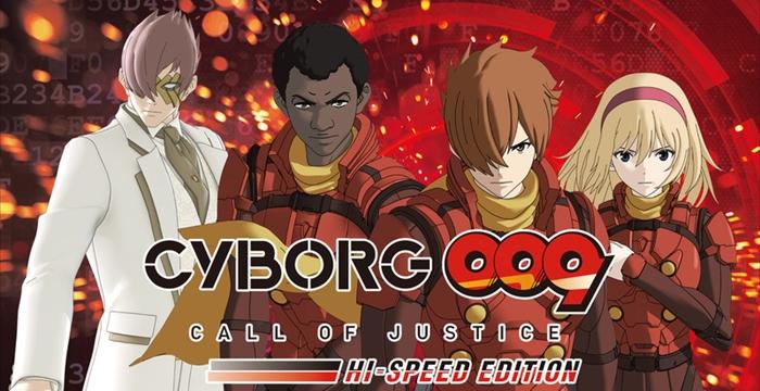 CYBORG009 M2‐V