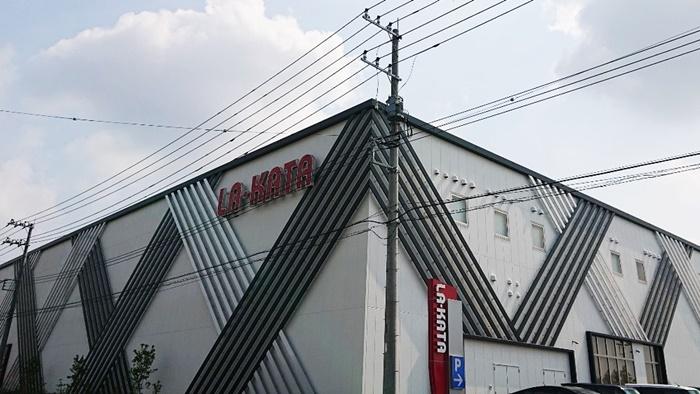 狭山 本店 ラカータ