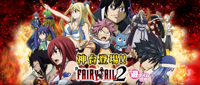 FAIRY TAIL2